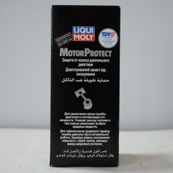 Liqui Moly MOTOR PROTECT средство для длительной защиты двигателя, 0,5л