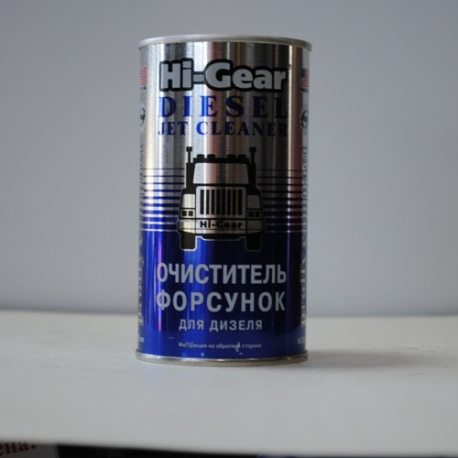 Hi-Gear очисник форсунок (HG3415), 295мл