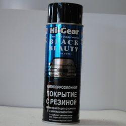 HI-Gear Покрытие антикоррозионное с резиновым наполнителем