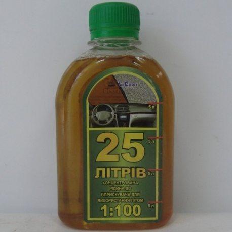 УХС Укрсоюз омивач скла літній (концентрат 1:100), 0,25л